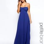 jolie robe fluide bustier longue pour bal de promo