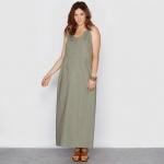 robe longue coton la redoute taillisime